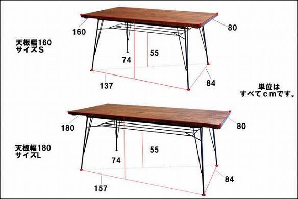 アイテム画像(Danテーブル/ヴィンテージ加工のダイニングテーブル)メイン