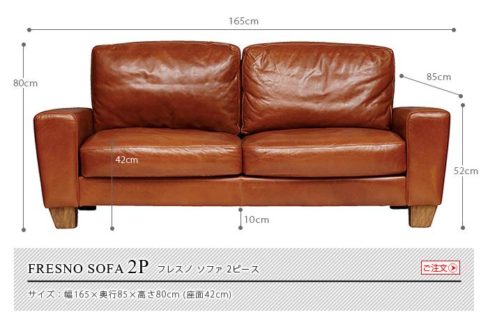 アイテム画像(ACME Furniture FRESNO SOFA 3P)メイン