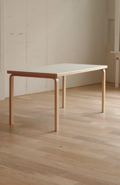 この商品に似ているアイテム画像(Artek アルテック テーブル81A ホワイト (アルヴァ アアルト)|センプレ 本店)