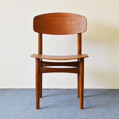 このシーンで使われているアイテム画像(Dining Chair D-405D704A)
