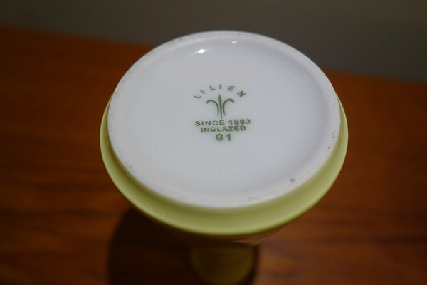 アイテム画像(Small Vase)メイン