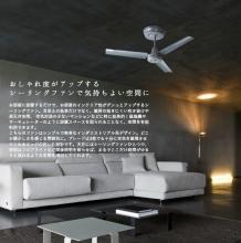 コーディネートシーン画像(シンプルモダンリビング562|plywood(プライウッド) 日本橋店)