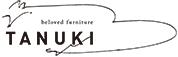 ショップロゴ画像(北欧家具tanuki|埼玉)