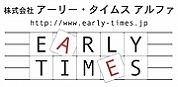 ショップロゴ画像(EARLY TIMES|北海道)