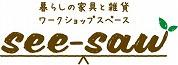 ショップロゴ画像(see-saw|大阪)