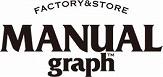 ショップロゴ画像(MANUAL graph ららぽーと沼津店|静岡)
