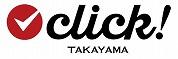 ショップロゴ画像(click!TAKAYAMA|岐阜)