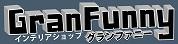 ショップロゴ画像(GranFunny|栃木)