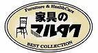 ショップロゴ画像(家具のマルタク|秋田)