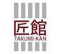 ショップロゴ画像(Shirakawa 本社ショールーム(飛騨高山 匠館)|岐阜)